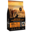 Ambrosia Grain Free Adult & Sterilized Cat 2kg